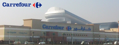 One of four Carrefour Supermarkets in Dubai